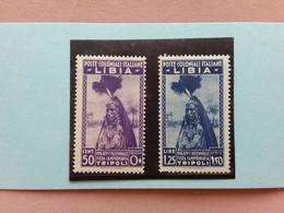 COLONIE ITALIANE - LIBIA - 10° Fiera Di Tripoli Nuovi ** (1 Valore Imperfezione Colla) + Spese Postali - Libya
