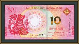 Macau 10 Pataca 2018 P-88 (88Ca) UNC - Macau