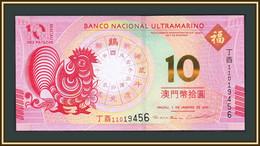Macau 10 Pataca 2017 P-88 (88Ba) UNC - Macau