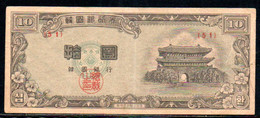 459-Corée Du Sud 10 Hwan 1953-51 - Korea, South