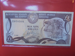 CHYPRE 1 POUND 1987 Circuler - Cyprus