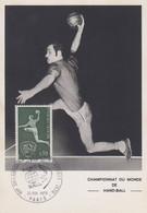 Carte  Maximum  1er  Jour    FRANCE    Championnat  Du  Monde  De  HAND BALL  PARIS   1970 - Pallamano