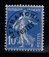 Preo YV 52 Semeuse N** - 1893-1947