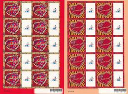 France 2006 - F3863A Et F3864A Deux Bloc Feuillet Adhésif Saint-Valentin  Personnalisé Avec Logo Privé- Neuf - Personnalisés