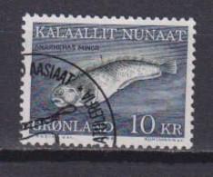 Año 1984 Nº 142 Fauna Local - Gebraucht