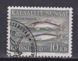 Año 1986 Nº 156 Fauna Local - Gebraucht