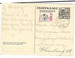 Briefkaart Bentjoeloek  Naar Semarang . - Netherlands Indies