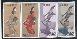 Japon 1996 Yvert  2263 à 2266  ** Neufs Sans Charnière - Historique Du Timbre - Oiseaux - Ungebraucht