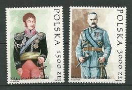 POLAND MNH ** 3184-3185 Prince Joseph Poniatowski Maréchal Joezf Pilsudski Ordre Militaire Vittuti Militari - Unused Stamps