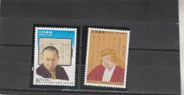 Japon 1996 Yvert  2289 Et 2290  ** Neufs Sans Charnière - Personnalités De La Culture - Ungebraucht