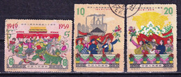 China 1959 10th Ann. Of People's Republic 3v CTO - Usados