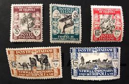 1929 Colonie Italiane Libia IIIà Prima Fiera Di Tripoli MH* N° 81-85 Linguellata Incompleta Fra.1768 - Libya