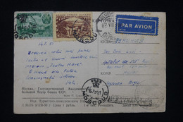 U.R.S.S. - Affranchissement De Moscou Sur Carte Postale Par Avion  En 1951  - L 94370 - Covers & Documents
