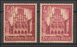 759 WHW Bauwerke 40 Pfennig: Farbvarianten, Beide ** Postfrsich - Abarten