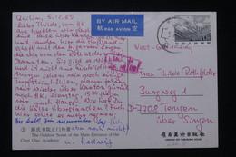 CHINE - Affranchissement De Guilin Sur Carte Postale Par Avion En 1985 Pour L'Allemagne - L 94374 - Storia Postale
