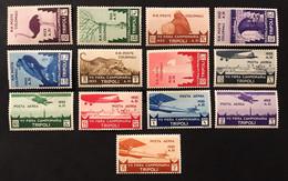 1933 Colonie Italiane Libia VIIà  Fiera Di Tripoli MH* S. 25 Linguellata Completa  Fra.1772 - Libya