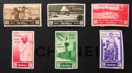 1934 Colonie Italiane Libia VIIIà  Fiera Di Tripoli MH* N° 125-130 Linguellata Incompleta  Fra.1773 - Libya