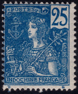 ✔️ Indochine 1904/1906 - Grasset - Yv. 31 * MH - Cote €17 - Depart 2,99 - Unused Stamps