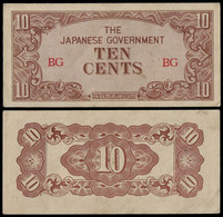 BURMA - WWII JAPANESE GOVERNMENT BANKNOTE - 10 CENTS (1942) P#11a VF/XF (NT#05) - Other