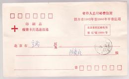 Lettre CHINE - Croix Rouge - Oblitérée 1985 - Storia Postale