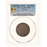 Monnaie, Maroc, Yusuf, 5 Mazunas, 1921 (AH 1340), Poissy, Essai-Piéfort, PCGS - Morocco