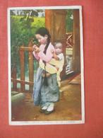 The Bonne    Japan     Ref 4840 - Sin Clasificación