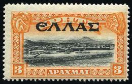** Sf 72 *. 7 Valeurs. TB. - Crete
