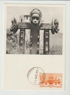 CPM SOUDAN FRANCAIS/1952/FONTAINE D'ART INDIGENE /BAMAKO/PUB.PHARMACEUTIQUE AU VERSO - Sudan