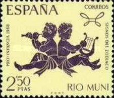 Rio Muni, 1968, Mi 85, Pro-Children,  Gemini, Musical Instruments, 1v Out Of Set, MNH - Musica