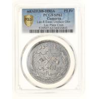 Monnaie, Comores, Said Ali, 5 Francs, 1890 (AH 1308), Paris, Essai Uniface - Comoros