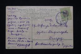 SERBIE - Affranchissement Pierre 1er Karageorgevich Sur Carte Postale En 1909 - L 94447 - Serbia