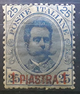 LA CANEA LA CANEE CRETE , Bureaux Italiens 1900, Yvert No 1, Umberto I   , 1 Piastra Sur 25 C Bleu Neuf ** MNH TB - La Canea