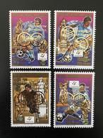 Madagascar Madagaskar 1989 / 1993 DOUBLE INVERT Surchargé Overprint Mi. 1543 - 1546A Italia 1990 FIFA World Cup Football - Madagascar (1960-...)