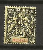Timbre Colonie Française Mohéli Oblitéré N 9 - Usati