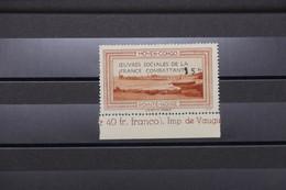 CONGO -  Vignette De Pointe Noire Avec Surcharge Des Œuvres Sociales De La France Combattante - L 94464 - Ungebraucht