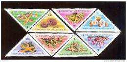 MALDIVES ; MINT N.H. STAMPS ; SCOTT # 557-64 ; IGPC 1975 ( CORALS ; SEA URCHINS ; STAR FISH - Maldives (1965-...)