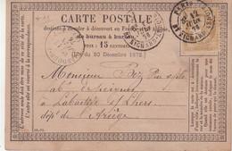 "FRANCE : CARTE PRECURSEUR . REPIQUAGE . "" A. PIAT "" . PARIS . 1876 . - 1849-1876: Klassieke Periode"