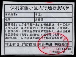 CHINA 2020 GuangZhou Origial COVID-19 Epidemic Period Community Pedestrian Pass(see Description) - Malattie