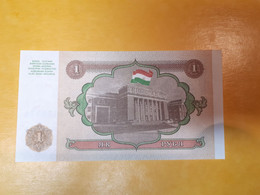 TADJIKISTAN 1 ROUBLE BILLET NEUF - Tajikistan