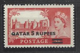 Qatar - 1957 - Nuovo/new MNH - Overprint - Mi N. 14 - Qatar