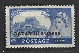 Qatar - 1957 - Nuovo/new MNH - Overprint - Mi N. 15 - Qatar