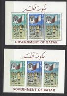 Qatar - 1965 - Nuovo/new MNH - Scouts - Mi Bl 1A + 1B - Qatar