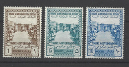 Yemen - 1958 - Nuovo/new MNH - Ordinari - Mi N. 159/61 - Yémen