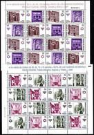 SPAIN 1997-98 Sephadic Jews Cultural Heritage. Architecture Judaica. 2 M/SH, MNH - 1991-00 Unused Stamps