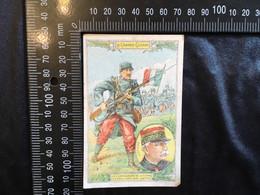 Chromo Chocolat De L'union, La Grande Guerre - Altri