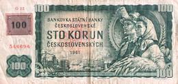 Czech Republic 100 Korun, P-1c (1993) - Very Good - Czech Republic
