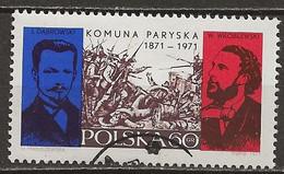 POLAND Oblitéré 1913 Centenaire De La Commune De Paris DABROWSKI WROBLEWSKI - Used Stamps