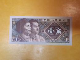 CHINE 1 YI JIAO 1980 BILLET NEUF - China