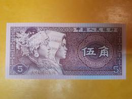 CHINE 5 WU JIAO 1980 BILLET NEUF - China