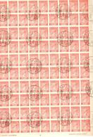 Grèce YT N° 181 En Feuille Entière De 100 Timbres Oblitérés. B/TB. A Saisir! - Used Stamps